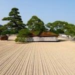 Akao Herb Rose Garden